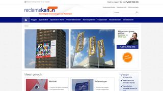 reclamekanon.nl