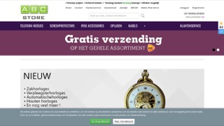 www.abcstore.nl