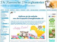 www.derussischedwerghamster.nl