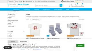 www.internet-sportclubs.com/ajax-merchandise/