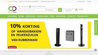 www.office-deals.nl